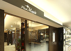 Hankyu Men's Plus Men's Salon